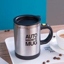 Электрическая автоматическая кофейная кружка, чашка для ленивой воды, вращающаяся кофейная чашка, электрическая намагниченная чашка, черная технология, портативная кружка