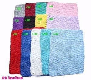 10*12 inch Children Handmade Elastic Crochet Tube Top Baby Top For Tutu Dress Wide For DIY Knitted Skirt