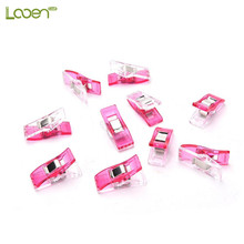50 Pcs/lot Fashion Bulk Clips 8 Colors Plastic For Patchwork Sewing DIY Craft for Women Home Handmade Accessories