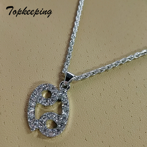 Gifts Sale Zodiac Sign 12 Cons