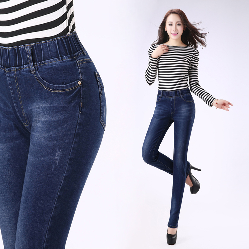 Plus Size Elastic Waist Jeans For Women Autumn Pants Slim Stretch Jeans Mujer Casual Mom Clothing Femme Trousers Taille Haute high waist jeans women plus size femme stretch slim loose large size jeans pants 2017 casual ankle length haren pants trousers