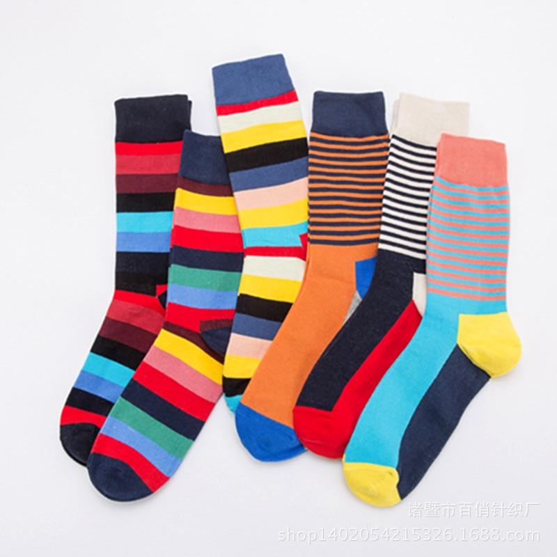 Stripe Funky Colorful Cool Socks Happy Mens Novelty Loafer Cotton Socks Funny Socks Premium Rainbow Striped Socks Male