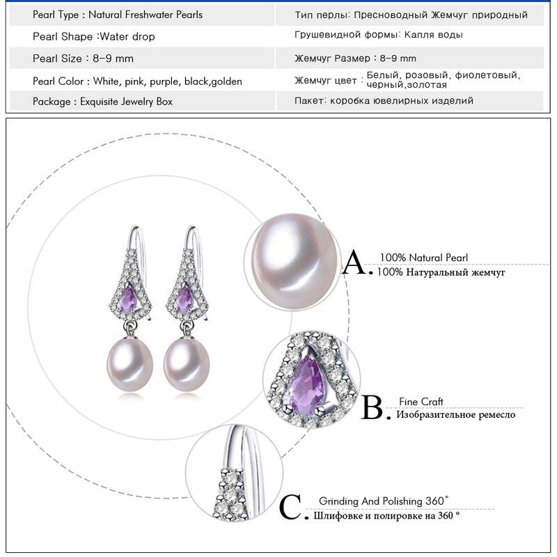 d625c4e8e4f23 US $8.85 44% OFF|FENASY Pearl earrings,925 Sterling Silver earrings,Purple  stone earrings,drop earrings for women,wedding engagement jewelry-in Drop  ...