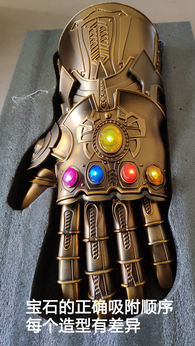 New HCMY Thanos Infinity Gauntlet Full Metal 1:1 Wearable Cosplay Statue LED