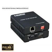 120 메터 HDMI 매트릭스 익스텐더 IP 의해 고양이 5E/6