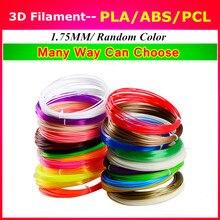 2018 New Arrival 3D Pen Filament PLA ABS PCL 1.75mm 5 OR 10Meter/Color Plastic 3D Printing Material For 3D Printer Pen Filament