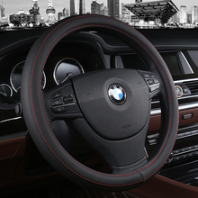 KKYSYELVA 4 Colors Car steering wheel cover 38cm/15 Leather Sport Steering Covers Auto Interior Accessories