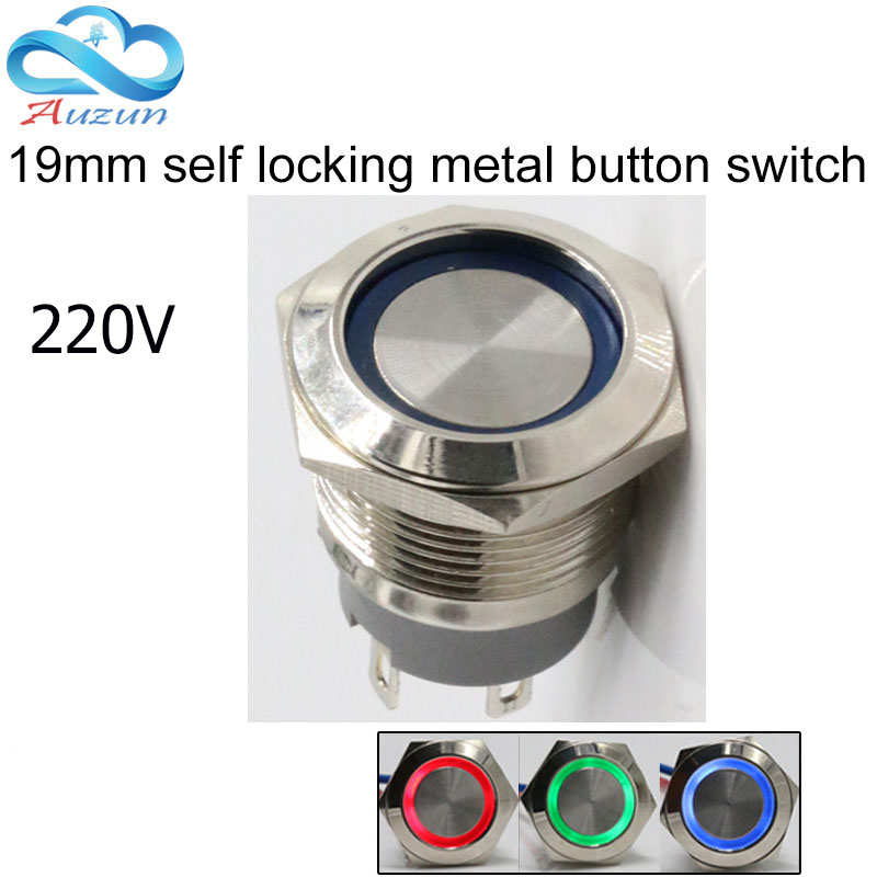 19 mm self-locking metal push button switch 220v voltage large current 10 A red green yellow blue white copper nickel plated