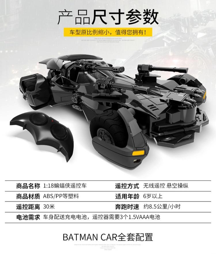 Batman Superman Justice League electric Batman RC car childrens toy model (8)