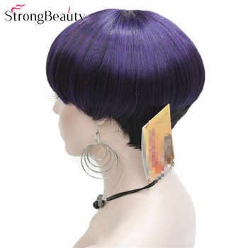 StrongBeauty Short Wigs Women Synthetic Brown/Purple Hair Mushroom Haircut Fiber Capless Wig