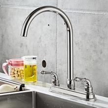 Grifos de cocina de acero inoxidable plateado, doble tirador, grifo de cocina de un solo orificio, grifo mezclador de agua, grifo de agua del fregadero doméstico E5M1