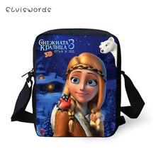 ELVISWORDS Women Messenger Bags Snow Queen 3 Pattern Shoulder Kawaii Design Prints Girls Flaps Handbags Kids Mini Mochila