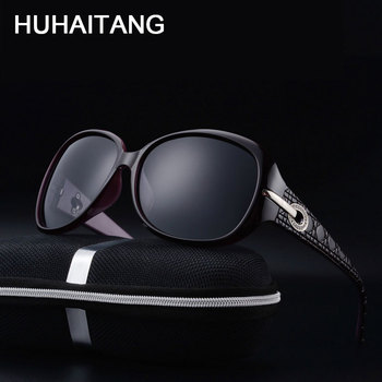 Huhaitang الفاخرة الكلاسيكية النساء نظارات مصمم خمر القيادة نظارات الشمس للمرأة في ظلال sunglases السيدات 1