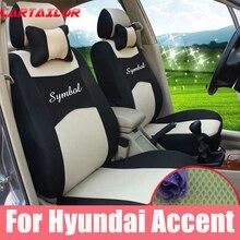 Cartailor спортивные сиденья подушки подходят для автомобиля Hyundai Accent чехлы на сиденья аксессуары для интерьера набор сэндвич Обложка автокресла подушки безопасности