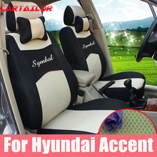 CARTAILOR sport seat cushions fit for hyundai accent car seat covers interior