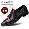 men luxury business wedding dresses tassel genuine leather brogue shoes carved bullock slip on oxfords shoe pointed toe loafers