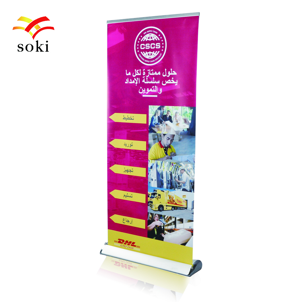 Exhibition Stand Roll Up : Cm deluxeteardrop base roll up display retractable