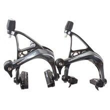 Best price SRAM FORCE Road Bike Calipers Bicycle Brake Front & Rear
