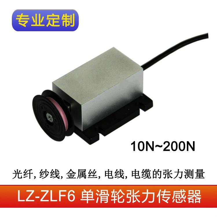 LZ-ZLF6 Wire Steel Belt Wire Single Pulley Tension Sensor Built-in Transmitter 10N20n50n200NLZ-ZLF6 Wire Steel Belt Wire Single Pulley Tension Sensor Built-in Transmitter 10N20n50n200N