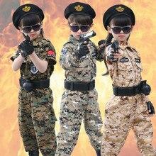 Детская камуфляжная форма для мальчиков и девочек, школьная, Студенческая, армейская Военная униформа, детский Скаутинг, Школьный костюм полицейского для косплея, для шоу