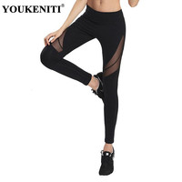 YOUKENITI Net Yarn Patchwork High Elastic Fitness Breathable Quick Drying Perspiration Woman Leggings Casual Workout Pants