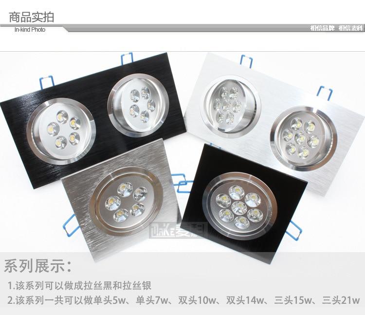 10w led spotlight (2pcs/lot) double slider 2x5w spotlighting AC85 ...