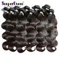 Sunper Queen Hair Brazilian Hair Weave Bundles Body Wave 100% Human Hair Extension Weft Raw Remy Hair Wholesale