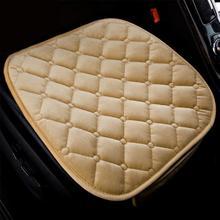 Plush Non-slip Car Cushion Keep Warm Rhombic Car Front Seat Cover Mat  Interior Accessories for Winter