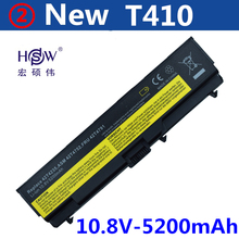 laptop battery for LENOVO/IBM   42T4799,42T4801,42T4803,42T5263,51J0499,51J0500,57Y4185,57Y4186,ASM 42T4703,ASM 42T4711,42T4819 цена