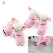 Lovoyager 4Pcs Set Dog Winter Warm Rain Boots Protective Pet Sports Anti-Slip Shoes