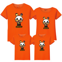 2017 New Pattern Parenting Summer Short Sleeve T Pity The Influx Of Children Baby Mother And