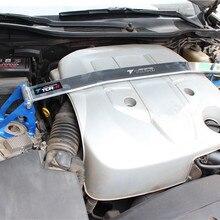 TTCR-II стойка подвески для Lexus GS300 GS250 IS300 аксессуары для стайлинга автомобилей стабилизатор бар алюминиевый сплав стержень натяжения