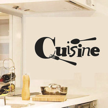 Cuisine Stickers French Wall Home Decor Decals for Kitchen Decal Sticker Poster Decoration LW61