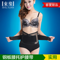 Summer breathable steel waist protection belt relieve pain free shipping