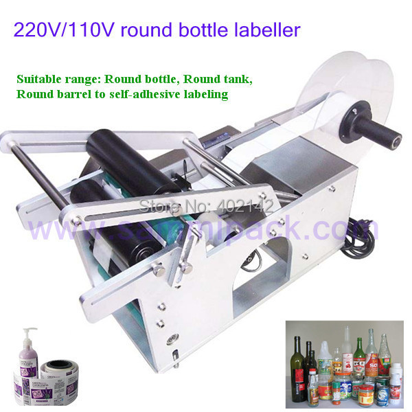 Hot Selling MT-50 Semi-Automatic Round Bottle Labeling Machine/ manual label machine for different size bottle hzpk semi automatic round labeling machine sample round labeler machine for plastic glass metal bottle label applicator mt 50
