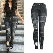 Новый Осенняя Мода Карандаш Брюки Сексуальный Лоскутное отверстие рваные джинсы женщины джинсовый винтаж серый черный тощие брюки джинсы женские