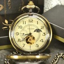 TIEDAN Роскошные Бронзовые Ретро антикварные Механические карманные часы с скелетом мужские цепочки и ожерелья деловые карманные и брелоки часы