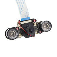 Raspberry Pi 3 IR CUT Camera Focal Adjustable Night Vision Day And Night Switch Camera Module