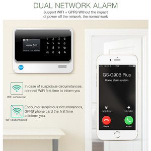 Image 3 - Towode G90B Plus WIFI GSM 2G IOS Android APP Remote control Home Security Alarm System IP Camera Integrated
