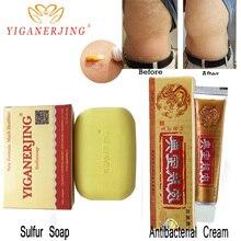 Yiganerjing crema para la psoriasis Dermatitis Eczematoid Eczema ungüento TRATAMIENTO DE LA PIEL parches para masajes al por mayor