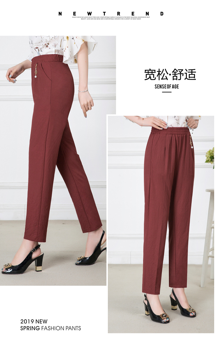 2019 New Women Spring/Summer High Waist Pants Ankle-Length Loose Casual Elastic Waist Straight Trousers Plus Size 3XL 4XL 5XL