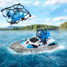 Three-in-One Remote Control Car Speedboat Boat Mini Flight Electric Drift Racing