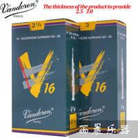フランスバンドーレン V16 ソプラノサックス葦ボックスの 10 ピース/サックスソプラノ Bb 葦 2.5 # 、 3 # 、