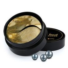 Black Gold Collagen Eye Patches