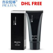 288pcs PILATEN Tearing style Deep Cleansing purifying peel off the Blackhead,acne treatment,black mud of black heads remover 60g