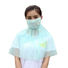 Summer Dustproof Anti UV Masks Riding Women Neck Protector Outdoor Breathable Mask Sunscreen Scarves Thin Large Pallium