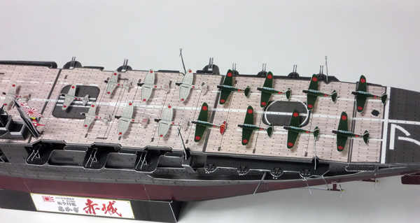 Japan's second world war akagi aircraft carrier 1: 250 1: 350