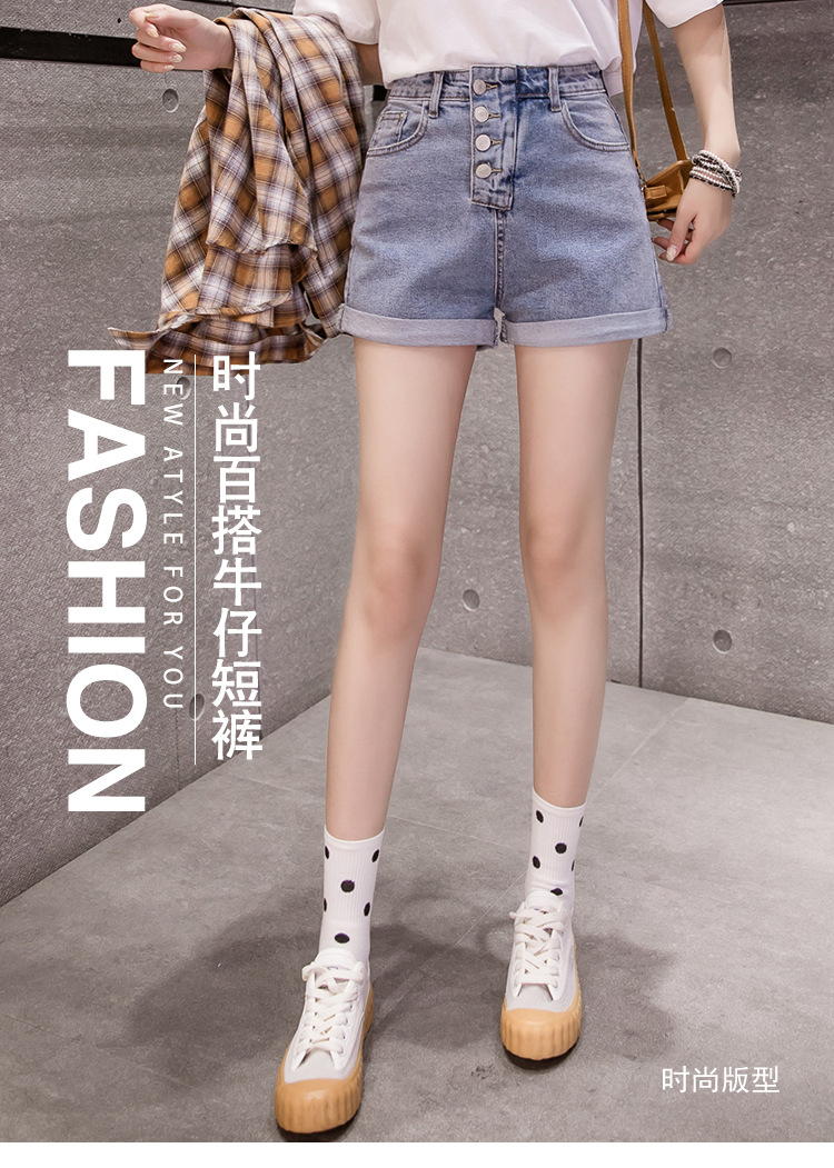Summer 2019 New High-waist Jeans Shorts Female Korean Version Baitao Show Slim Broad-legged Pants Ribbed Hot Pants Trend