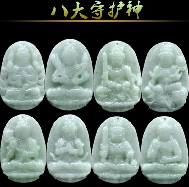 Natural Myanmar jadeite Eight patron saint pendant Chinese zodiac signs Patron saint protective necklace pendant mooncase чехол