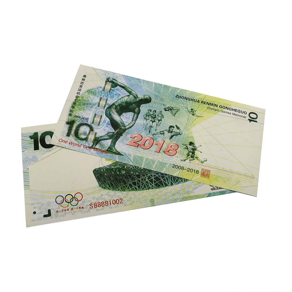 Gold foil commemorative banknote for Beijing 2008 Olympic Games